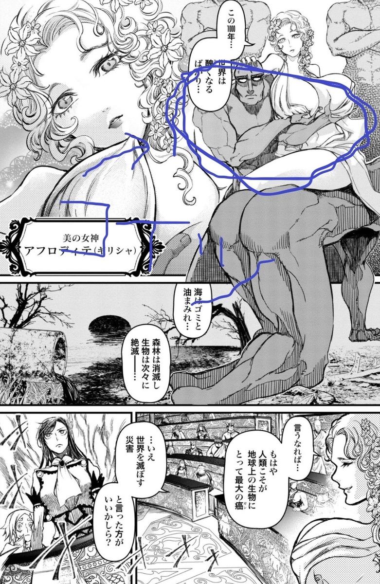 f:id:Toyoyoyo:20200618002731j:plain