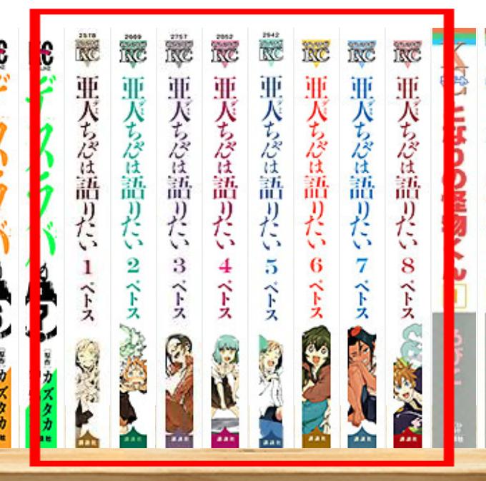 f:id:Toyoyoyo:20200618235901p:plain