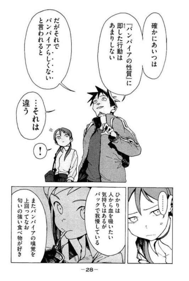 f:id:Toyoyoyo:20200619003632j:plain
