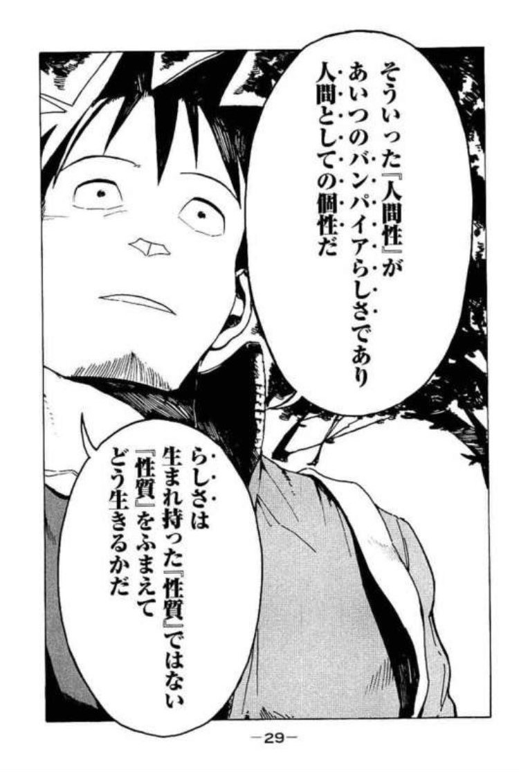 f:id:Toyoyoyo:20200619003643j:plain