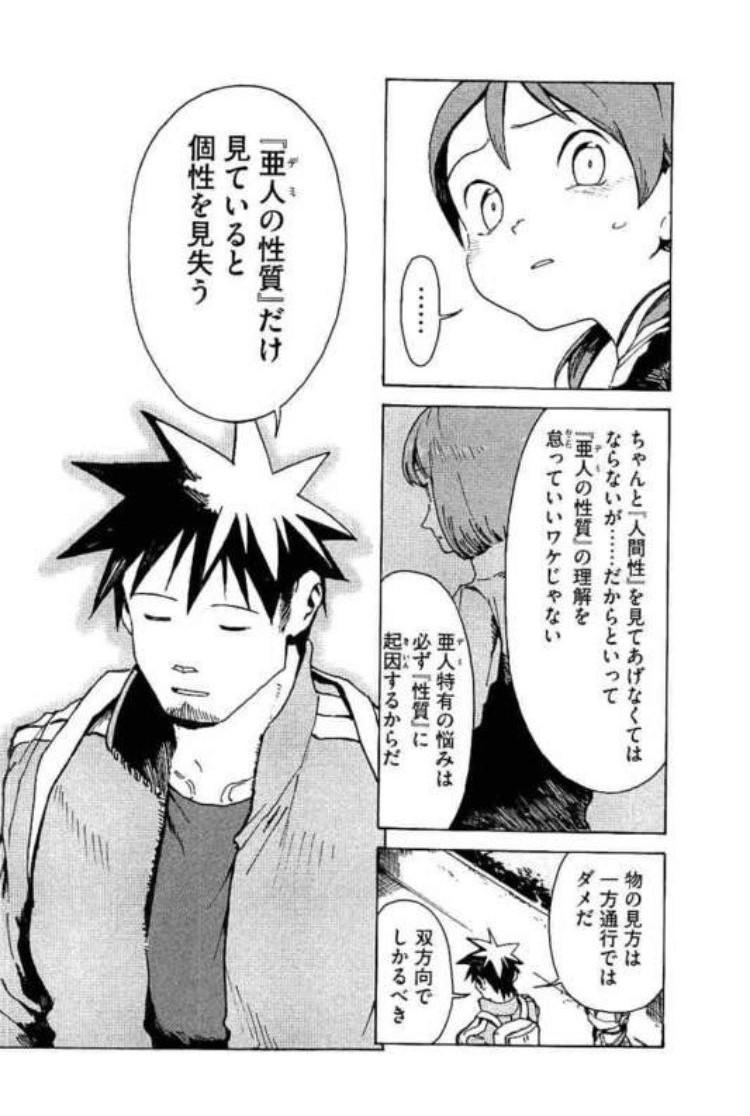 f:id:Toyoyoyo:20200619003654j:plain