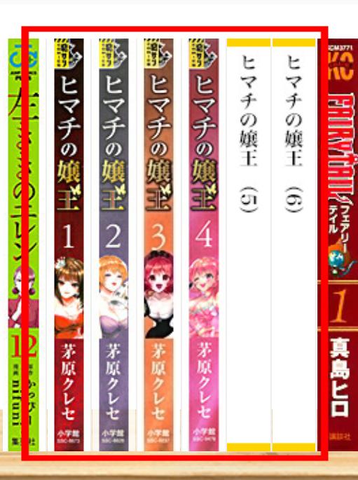 f:id:Toyoyoyo:20200626160854p:plain