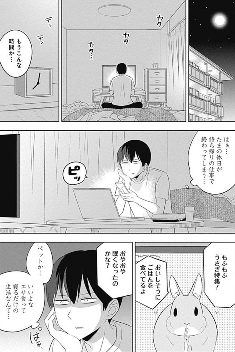 f:id:Toyoyoyo:20200626235318j:plain