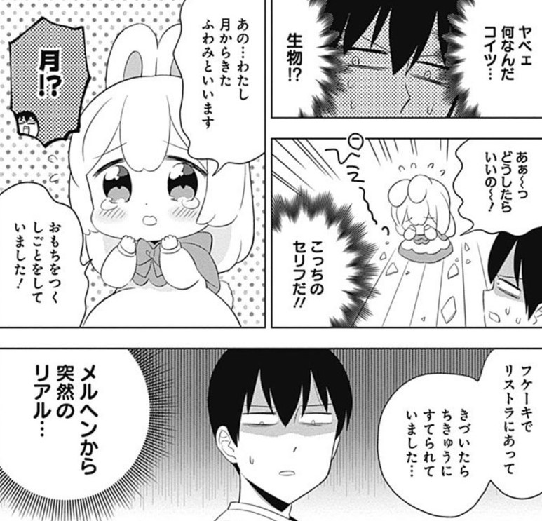 f:id:Toyoyoyo:20200626235739j:plain