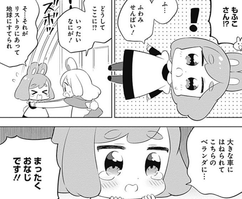 f:id:Toyoyoyo:20200626235916j:plain