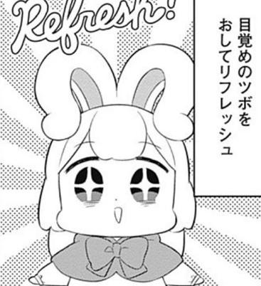 f:id:Toyoyoyo:20200627000952j:plain