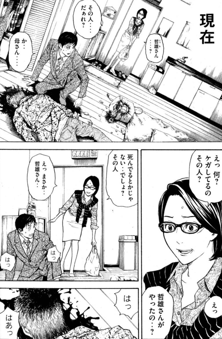 f:id:Toyoyoyo:20200628202733j:plain