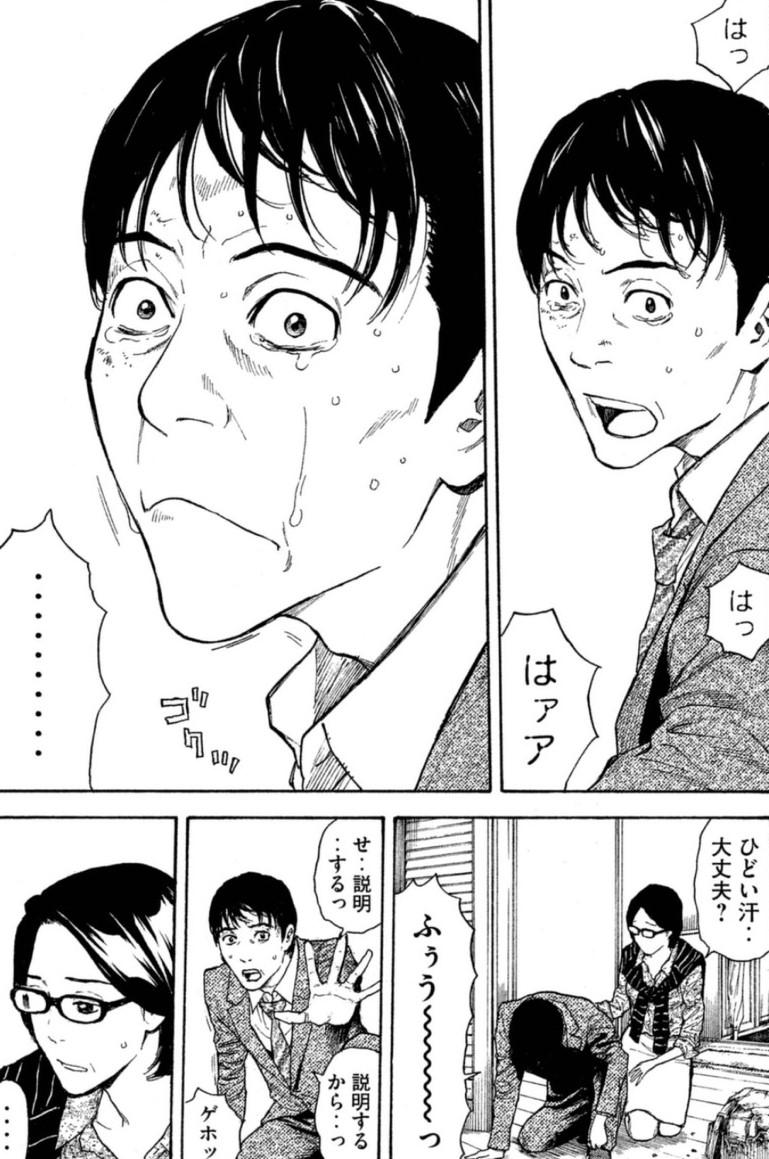 f:id:Toyoyoyo:20200628202808j:plain