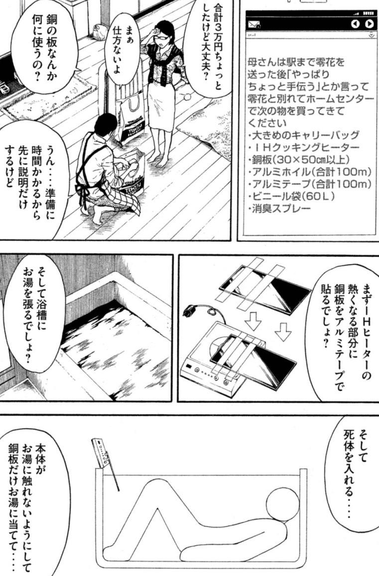 f:id:Toyoyoyo:20200628214205j:plain