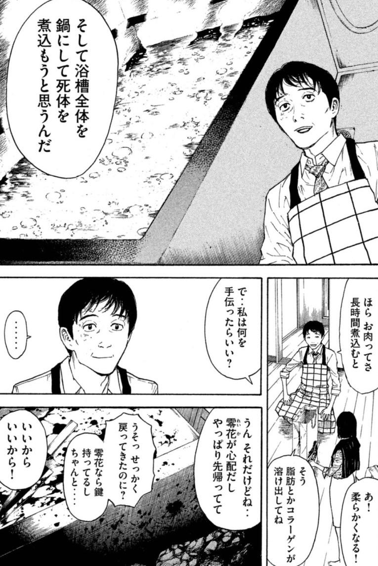 f:id:Toyoyoyo:20200628214225j:plain