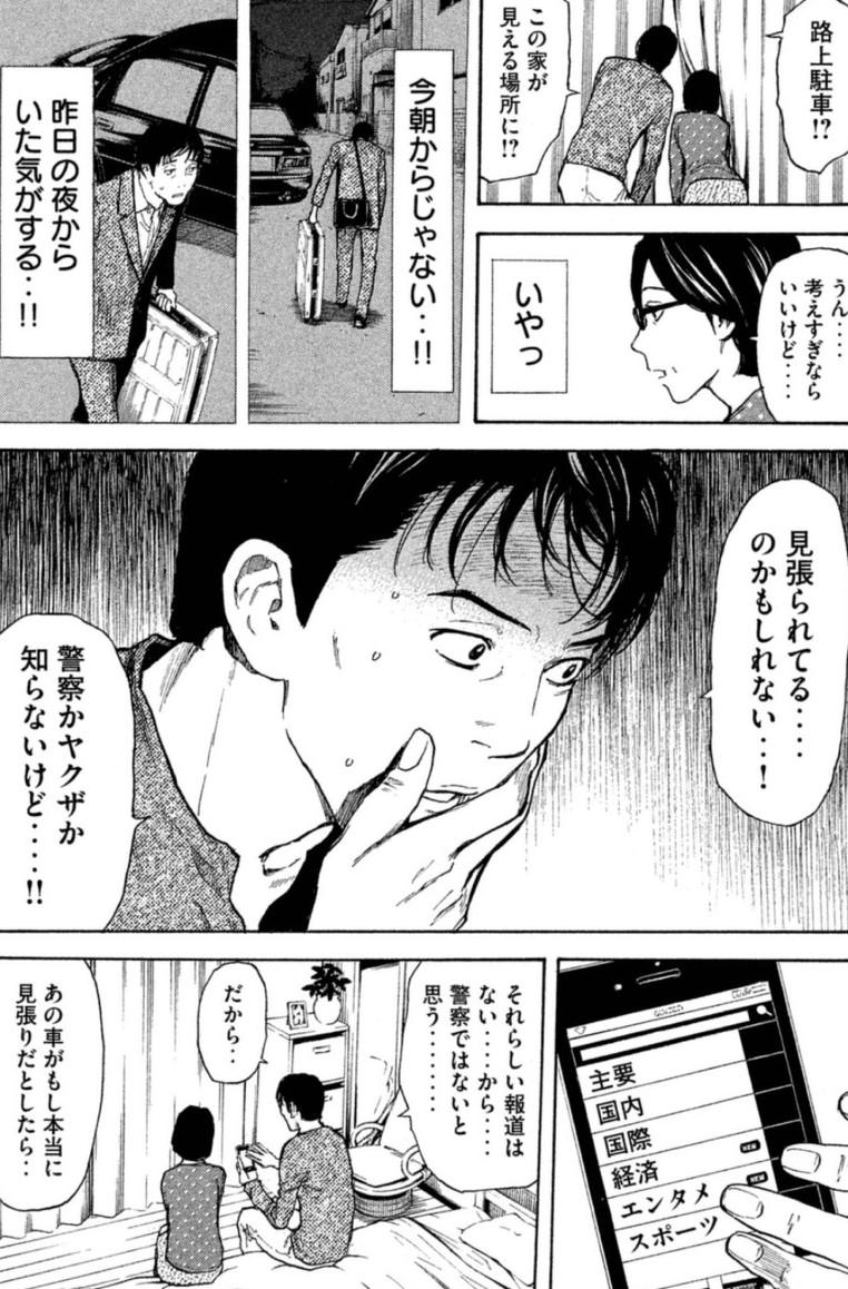 f:id:Toyoyoyo:20200628214630j:plain