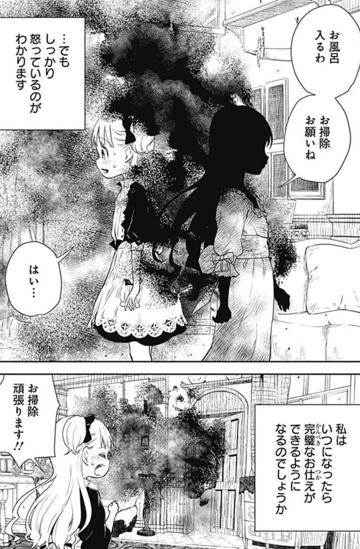 f:id:Toyoyoyo:20200720232539j:plain