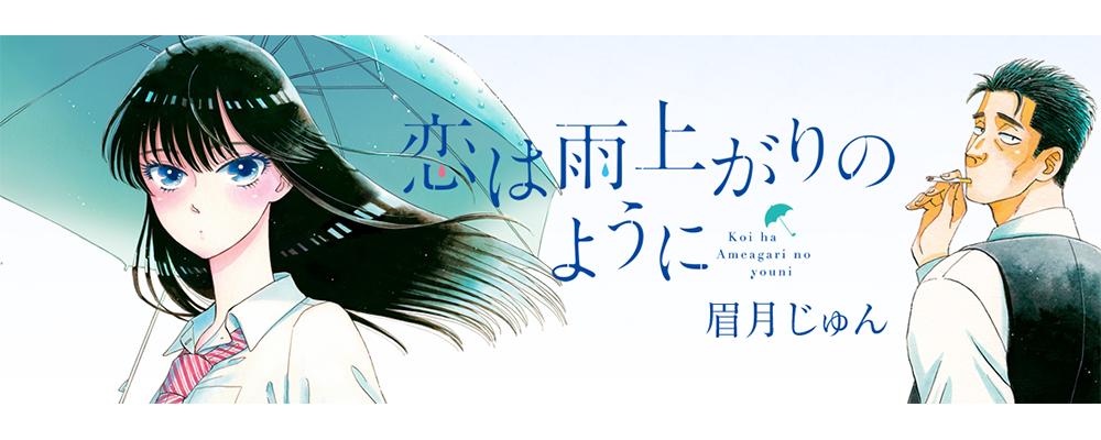 f:id:Toyoyoyo:20200721230509p:plain
