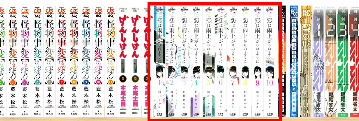 f:id:Toyoyoyo:20200721232004p:plain