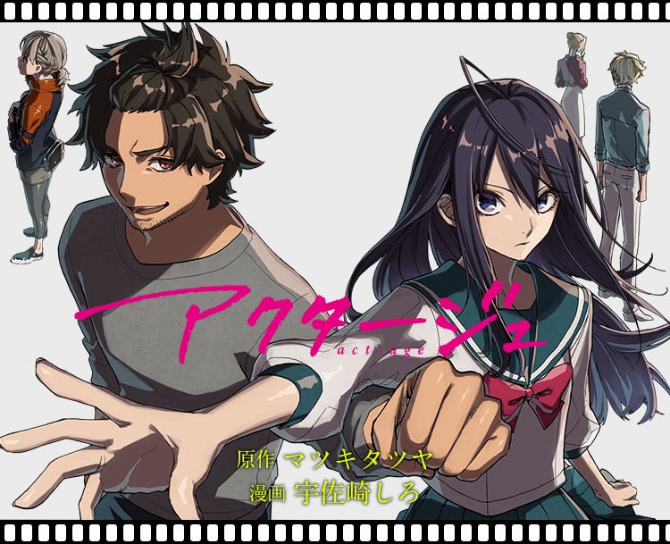 f:id:Toyoyoyo:20200801201636j:plain