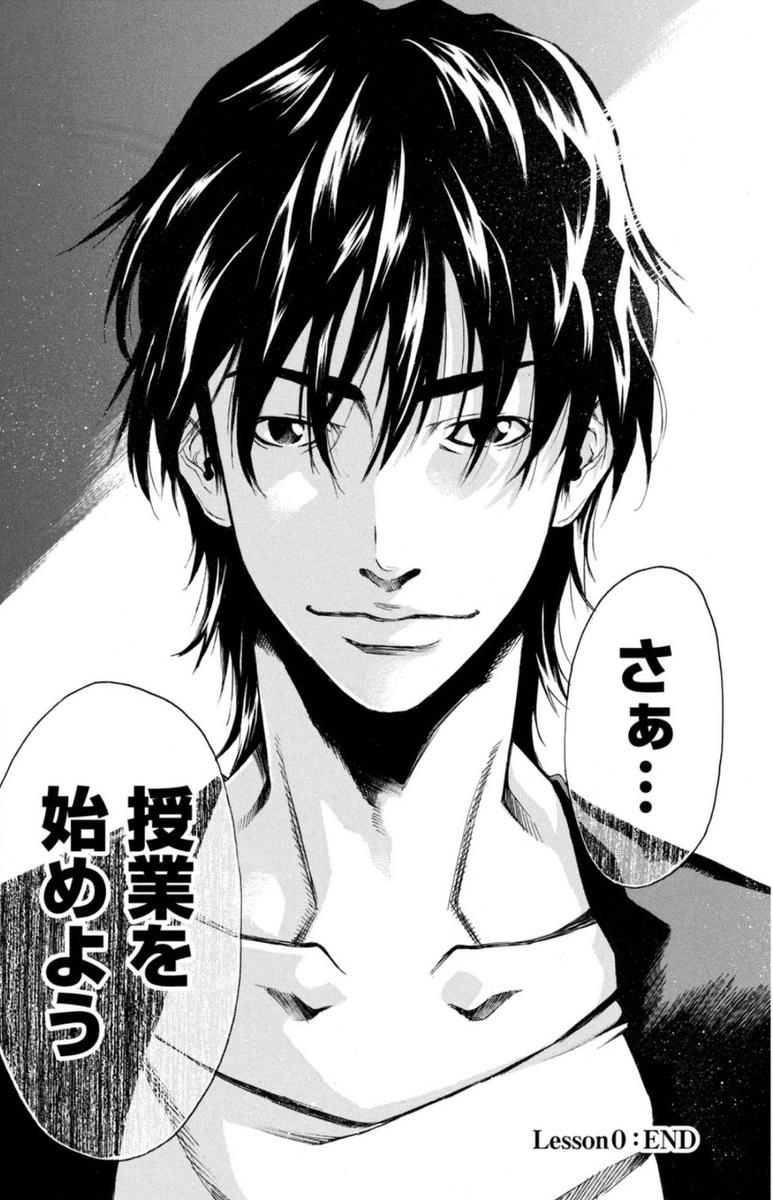 f:id:Toyoyoyo:20200802002815j:plain