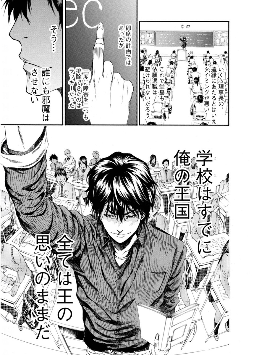 f:id:Toyoyoyo:20200802003756j:plain