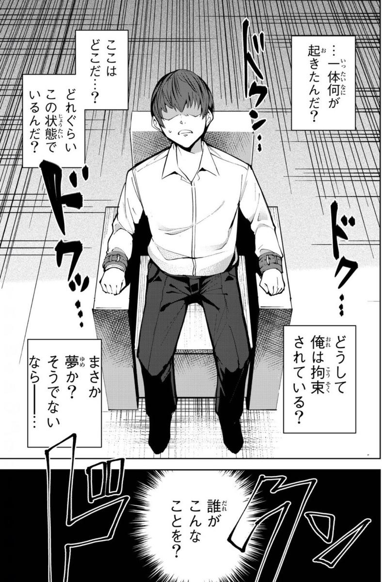 f:id:Toyoyoyo:20200802145806j:plain
