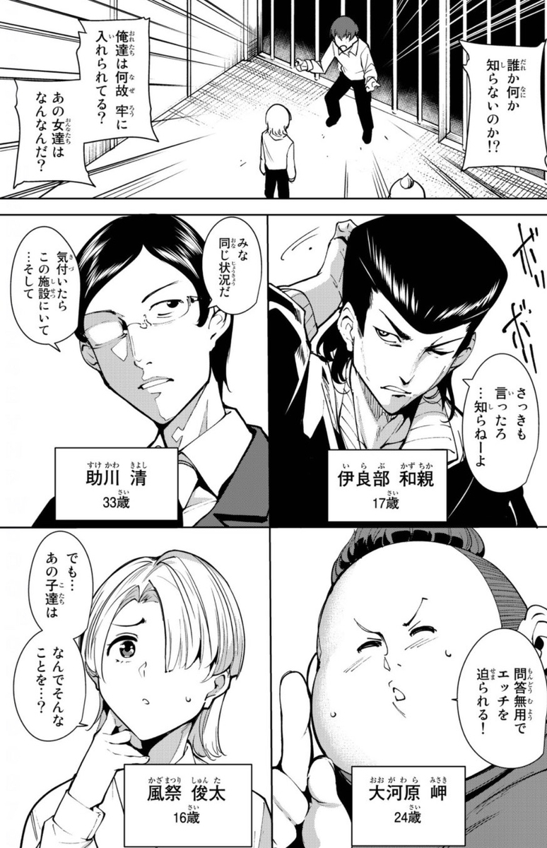f:id:Toyoyoyo:20200802150258j:plain