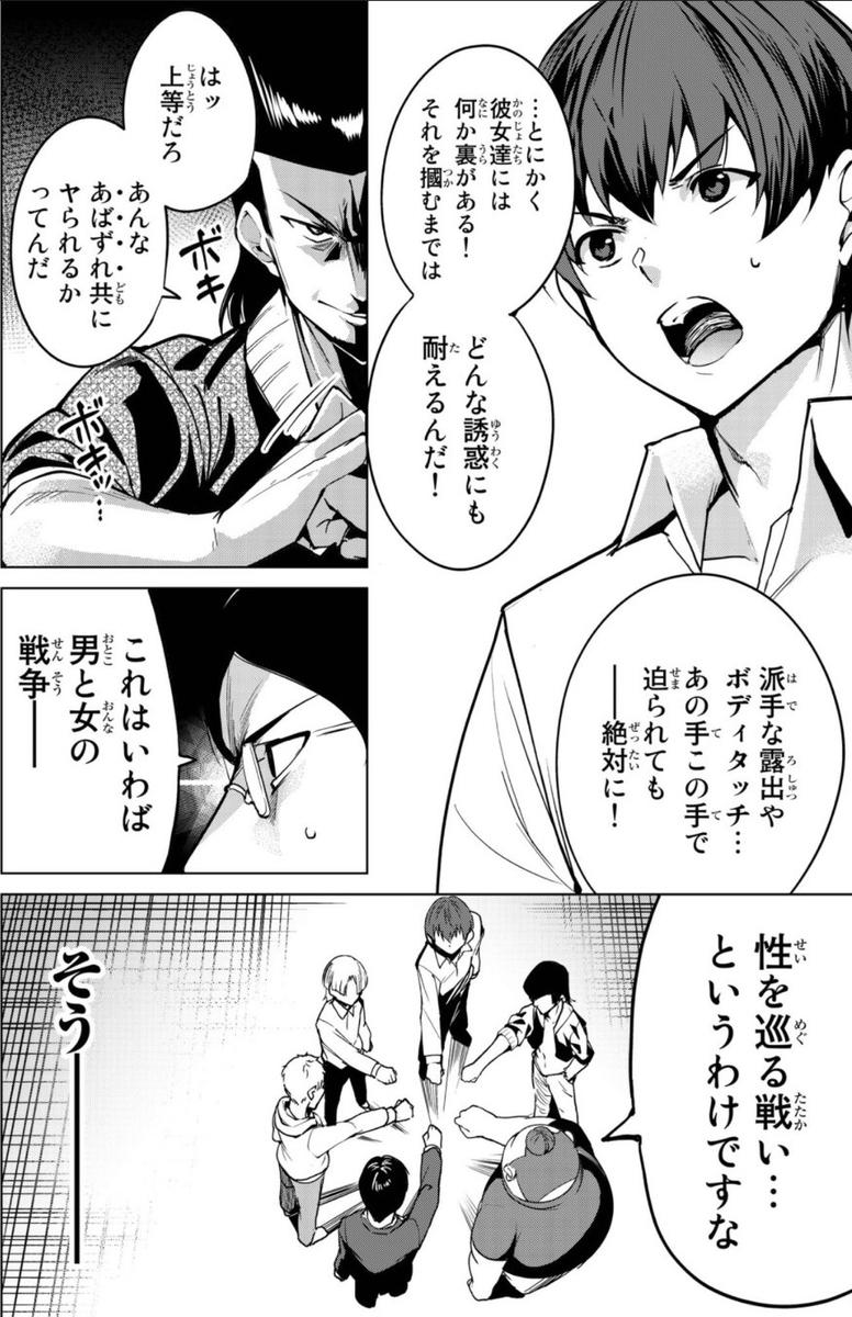 f:id:Toyoyoyo:20200802150802j:plain