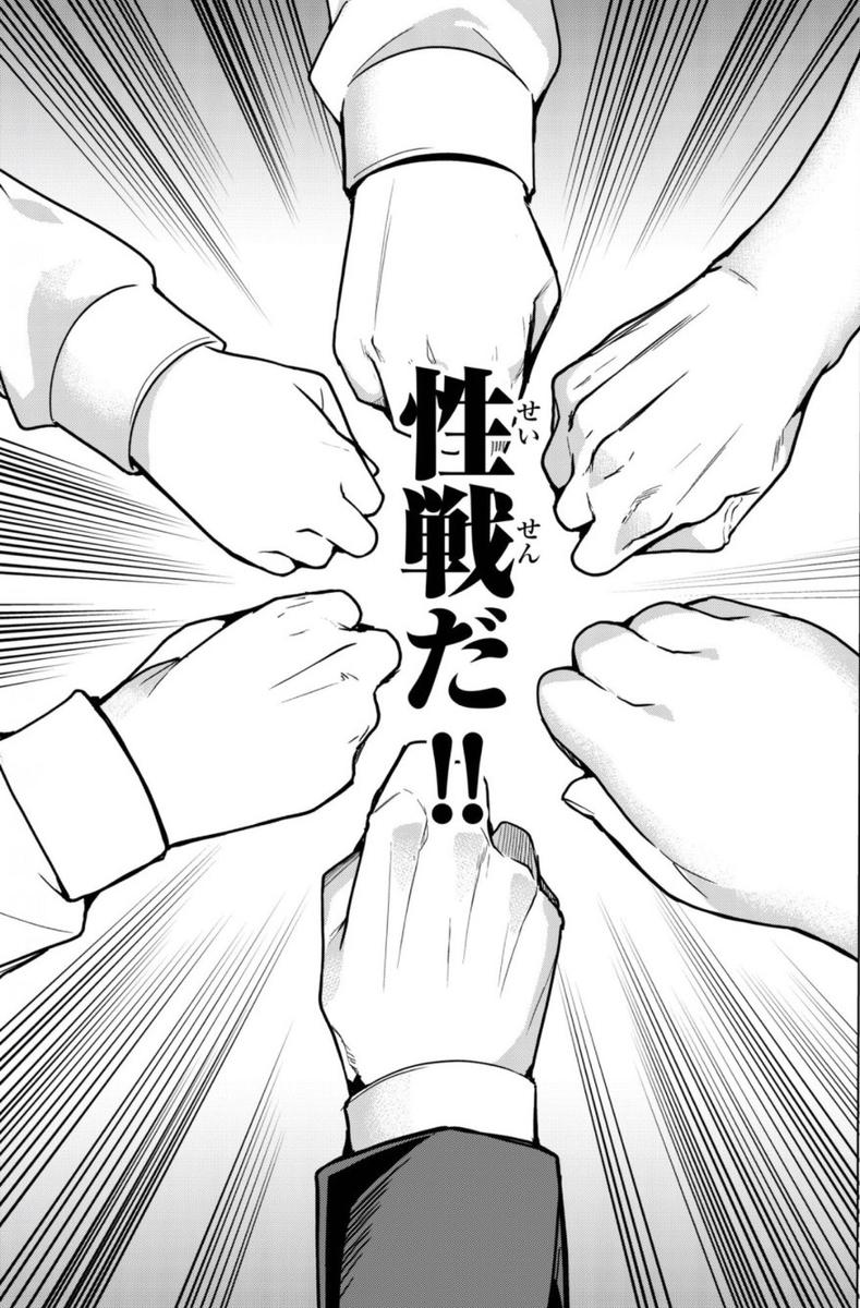 f:id:Toyoyoyo:20200802150820j:plain