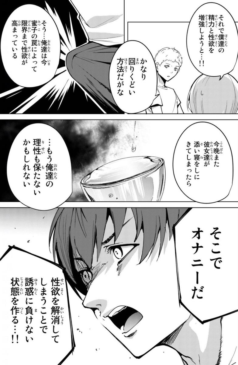 f:id:Toyoyoyo:20200802223946j:plain