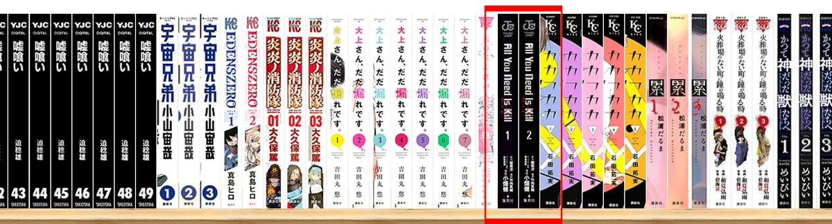 f:id:Toyoyoyo:20200816164401p:plain
