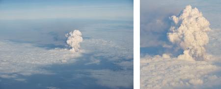 アナタハン島噴煙