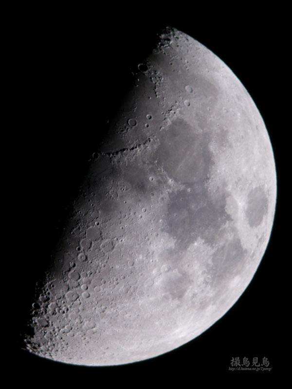 moon20061030