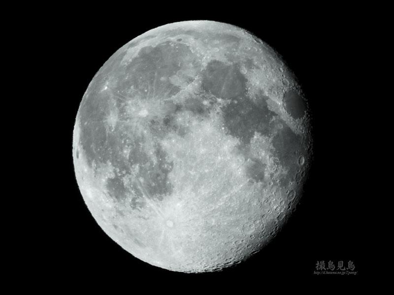 moon20061107