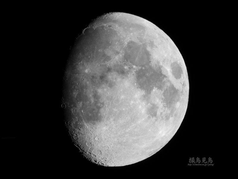moon20061201