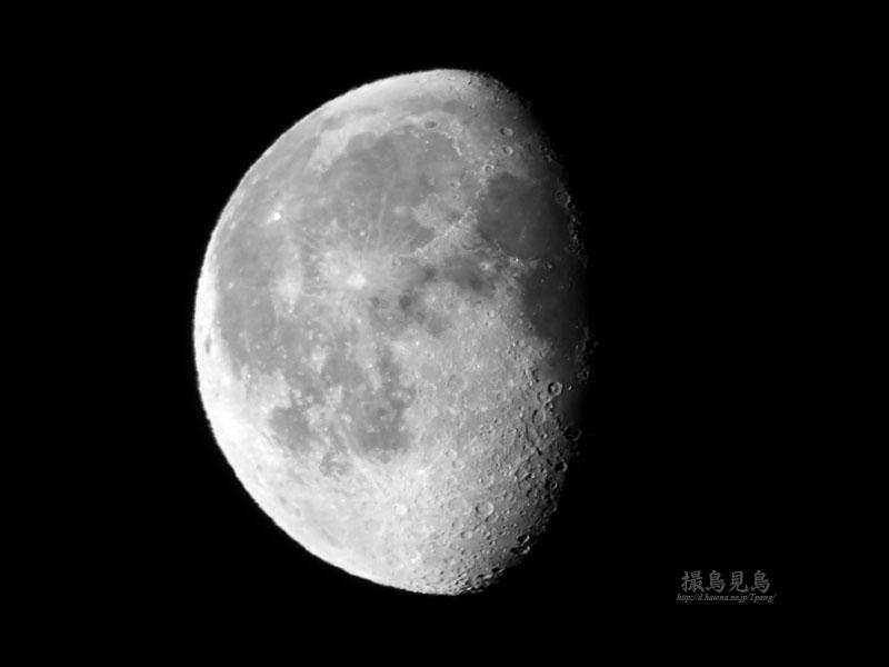 moon20070108