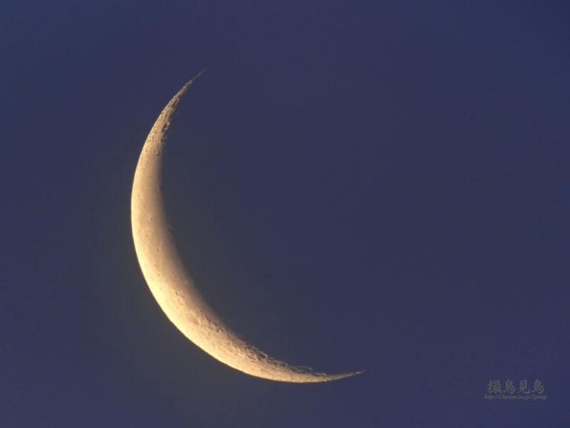 moon20070116