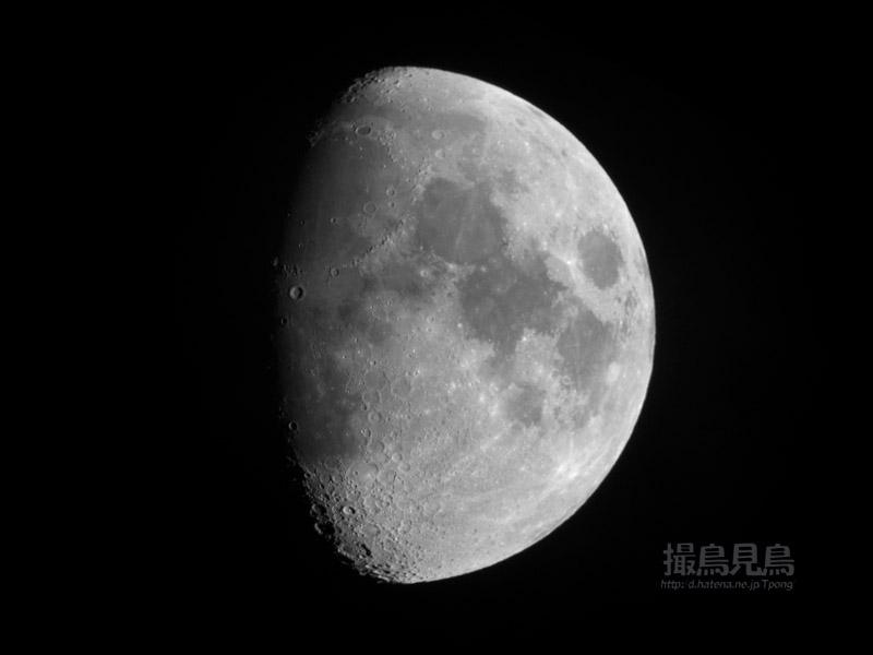moon20070526