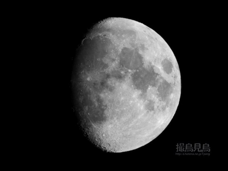 moon20070527