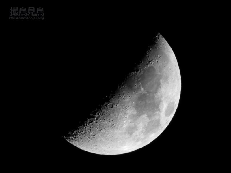 moon20071117