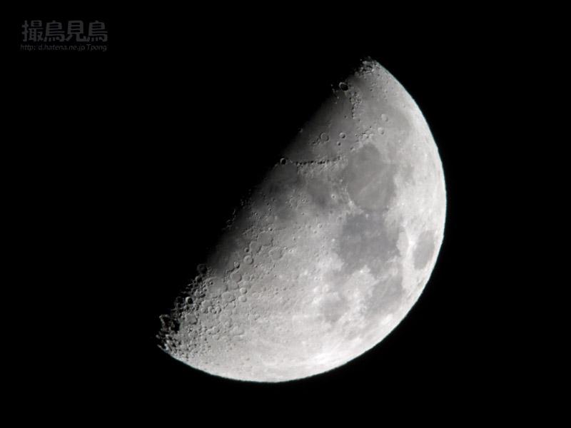 上弦の月moon20071118
