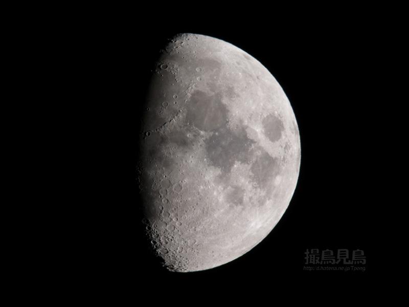 moon20080612