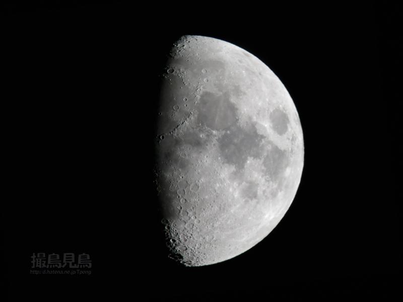 moon20080810
