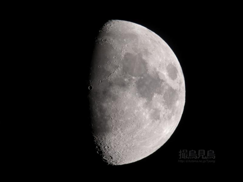 moon20080909