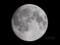 moon20080914(中秋の名月)