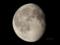 居待月moon20081018am