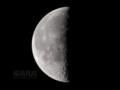 [天体]moon20081022am
