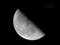 moon20081120