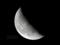 moon20081121