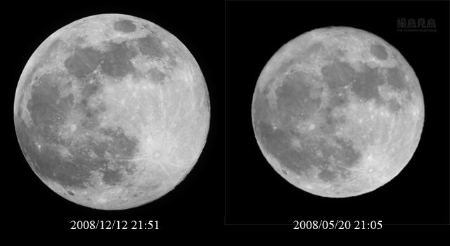 f:id:Tpong:20081212220530j:image