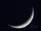 moon20081231