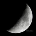 [天体]moon20090103