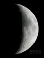 [天体]moon20090201