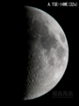 [天体]moon20090202(TSE-14WE)